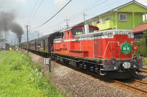 Dscn5220_3
